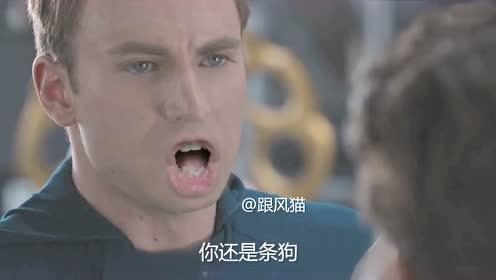 下面由美国队长为钢铁侠献歌一曲,钢铁侠:吔屎啦你!