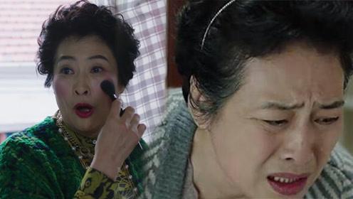 《我的前半生》崔宝剑病了薛甄珠妆容变了 细节走心