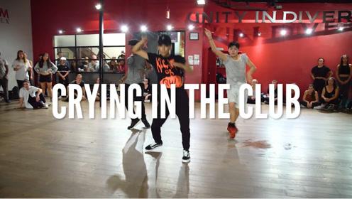 CAMILA CABELLO - Crying In The Club - Kyle Hanagami编舞舞蹈