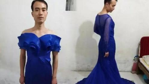 中国小伙自制晚礼服 自拍卖家秀 英国女孩为之倾倒