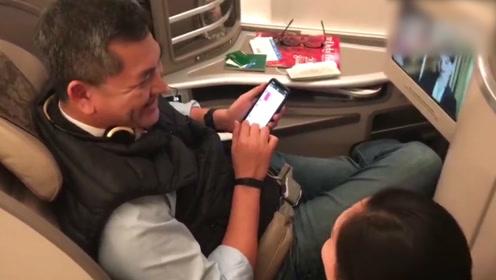 飞机相继解禁玩手机!动画揭空中玩手机连WIFI哪些情况要注意