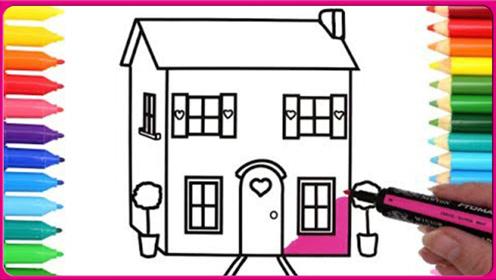 亲子互动颜色学习彩绘简笔画爱心小屋 艾莎公主的小房子