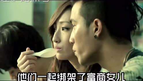 烧脑台湾悬疑惊悚电影《目击者》,结局完美了诠释了人性的贪婪!