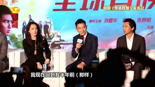 专访刘德华:与舒淇再次合作新电影 演绎完美电影人生