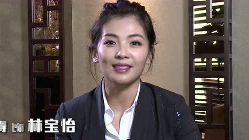 《英伦对决》刘涛挑战老年妆特辑 成龙赞其敬业专业有惊喜