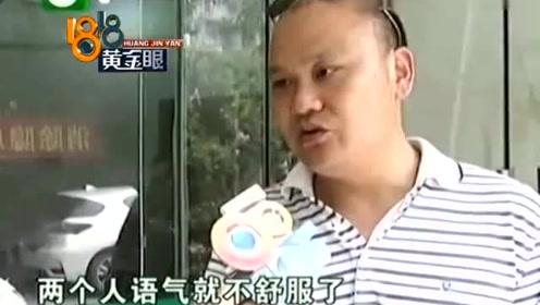 13岁男孩与老人因乒乓球起肢体冲突