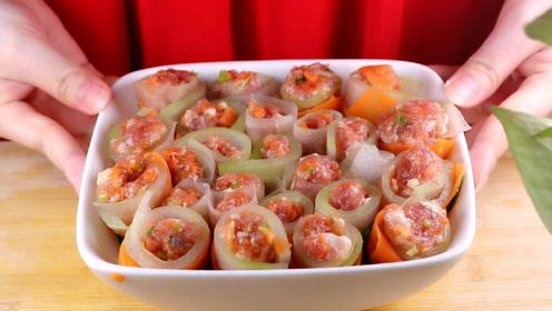 饺子馅又出新吃法,拿冬瓜当饺子皮好吃过瘾,以前居然不懂这么吃