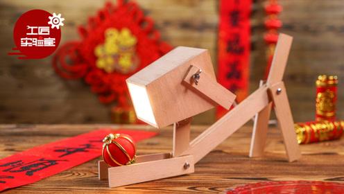 DIY新春旺旺台灯!做一个小狗台灯,点亮新一年好运气!