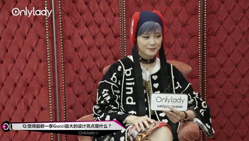 独家卖萌:李宇春Gucci大秀之后为自己挑了哪些演出服?