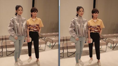 章泽天米兰时装周与刘诗诗同框比美,身高优势明显的她更迷人