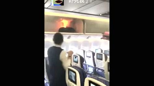 南航旅客携带充电宝在行李架起火 旅客被警方带走
