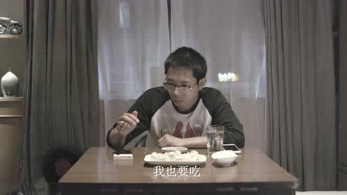《饺子凉了》北京国际网络电影节图片