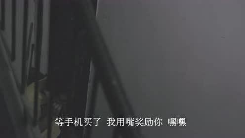 《长寿酸菜》北京国际网络电影节图片