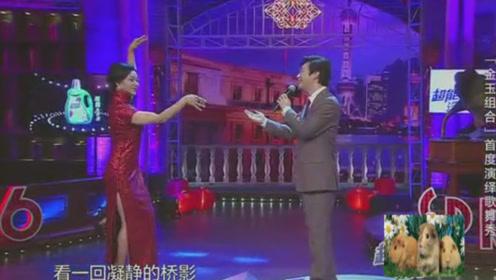 费玉清史上最经典的歌曲《月下待杜鹃不来》,金星伴舞,太美了