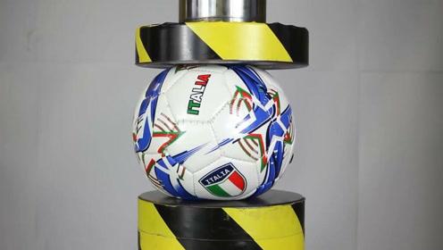 实验:液压机能把足球压扁吗?城里人真会玩!