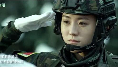 超燃《利刃出击》MV!热血沸腾的武警梦,厉害了我的兵!