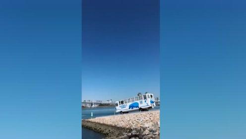 日本的巴士就是牛,直接冲进水里就变成船了