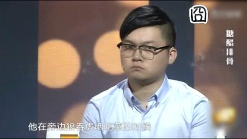 小男孩7岁被父母抛弃 被善良大叔收养现场一声爸 涂磊感动哭了!