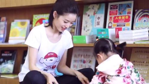 """时隔三年章泽天为公益首次更新微博,女儿""""小奶茶""""罕见出镜"""