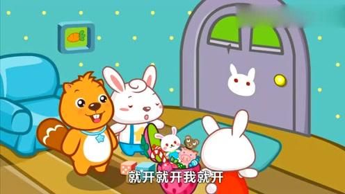 小兔子乖乖 童年的记忆