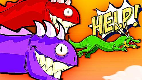 屌德斯解说 变形人生 变龙之后居然被巨鲲吞噬了!?