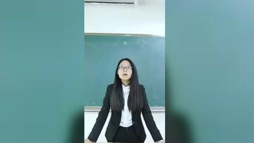 老师问学生如果有一万块该做什么,为了拍老师马屁我的良心好疼