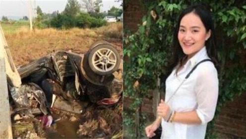 """诡异!女大学生出车祸 去世前3小时曾发""""去世了父母就有钱了"""""""