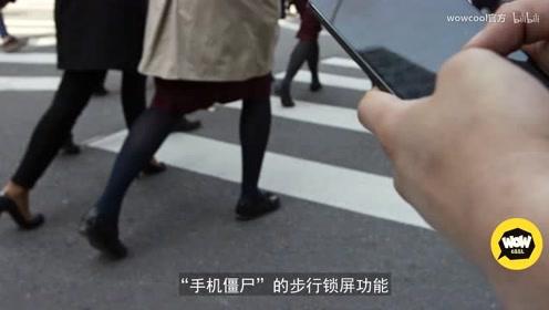 韩国将推出手机自动锁屏黑科技,真能彻底摆脱手机控?