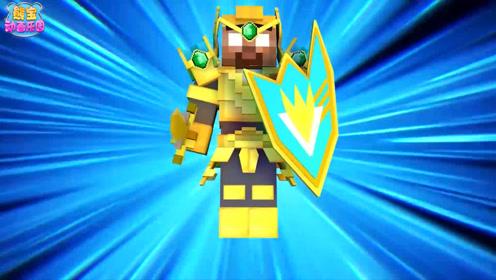 我的世界动画 史蒂夫化身绿宝石超人对抗帝国势力
