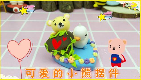 亲子手工益智彩泥 小熊和鸭子的可爱小摆件
