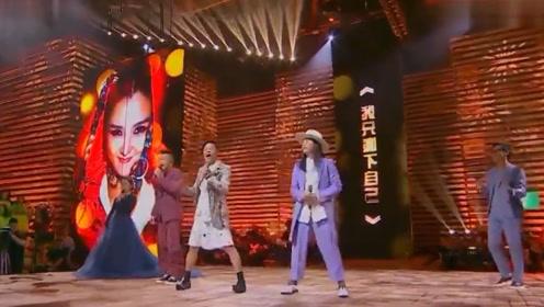 草蜢乐队一首《失恋战线联盟》嗨爆全场,观众都跟着跳起来!