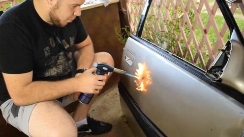 实验:喷火器能把车门烧穿吗?老外真会玩!