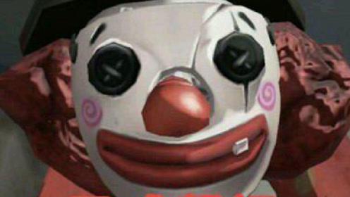 小许解说《第五人格》小丑的老汉推车战术绕地图一圈仅仅需要10秒钟