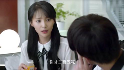 经典:《微微一笑很倾城》杨洋郑爽晚上公司一起吃饭,杨洋暖心递纸巾