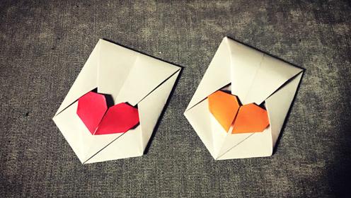 亲子手工 简单好看的爱心信封折纸