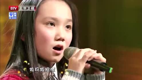 11岁小女孩唱歌被质疑,一张口简直是天籁之音,韩磊赞不绝口!