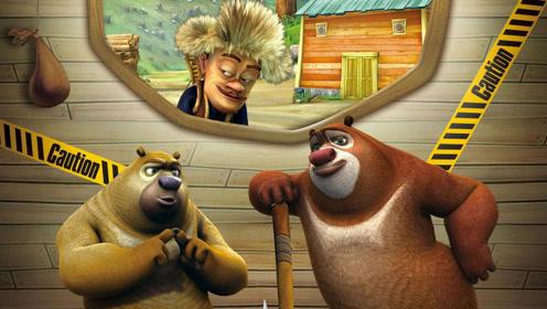熊出没之毛毛营救吉吉国王游戏2