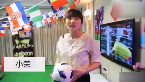 世界杯版好媳妇!给球迷老公布置豪华看球客厅