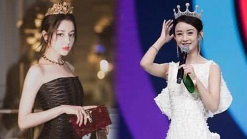 迪丽热巴赵丽颖同戴皇冠头饰 网友:这大概就是女王和公主吧