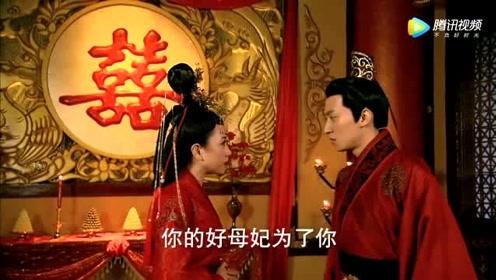 陆贞传奇:换云新婚之夜,竟然为了高湛对自己的夫君大不敬!