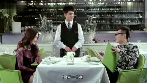 《屌丝男士》出现蛋糕的那一刻起,我就知道事情没那么简单!