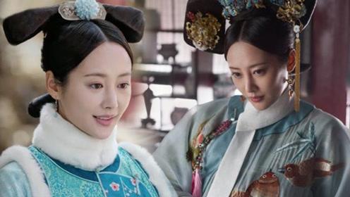 《如懿传》:卫嬿婉成皇贵妃,如懿成短命女主,没想到时她笑到最后