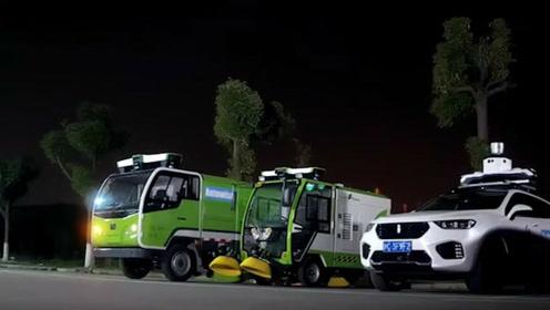 无人驾驶清洁车来啦!自动清扫,自动倒垃圾,连扫大街的机会都没