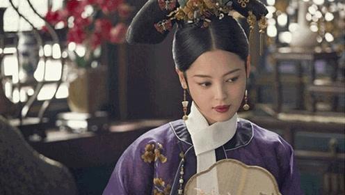 金玉妍被骂《如懿传》里最坏的女人 扮演者辛芷蕾为其正名