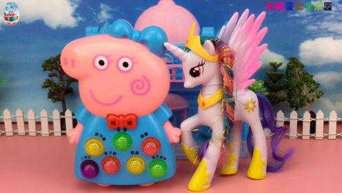 小马宝宝玩粉红小猪礼物盒音乐盒趣味玩具