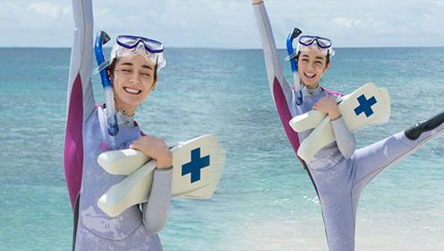 迪丽热巴晒潜水照 潜水服也藏不住好身材