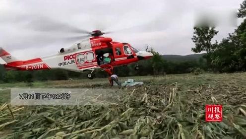 孤岛救援!射洪采砂船撞断村子通外大桥 直升机开展空中救援