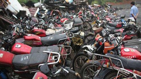 废旧摩托车不要随便卖掉,车上这个东西比车子还值钱!