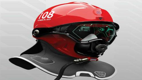 火场救援黑科技,新型AR消防头盔面世,救援速度提高三倍!