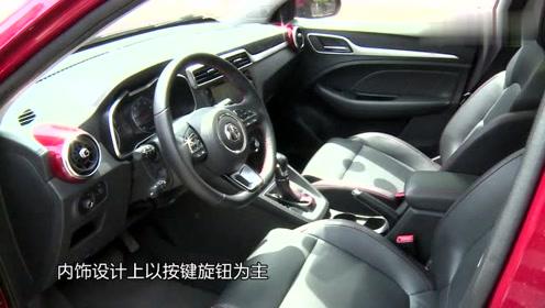 上汽名爵ZS 你会选择互联网小型SUV吗?